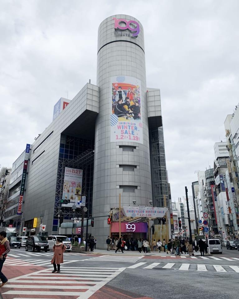 「SHIBUYA109渋谷」外観(2020年1月撮影)
