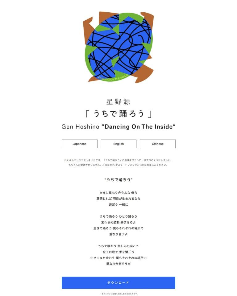 Dl サイト