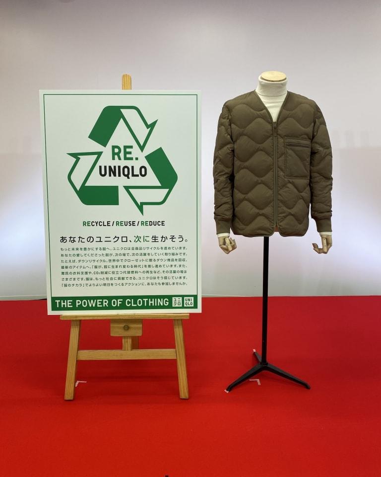 リサイクル ダウンジャケット(税別7990円)