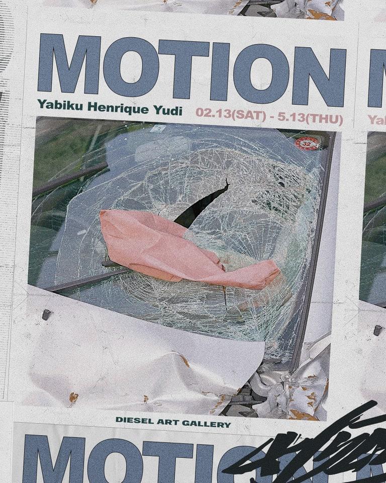 「モーション(MOTION)」メインヴィジュアル©Yabiku Henrique Yudi