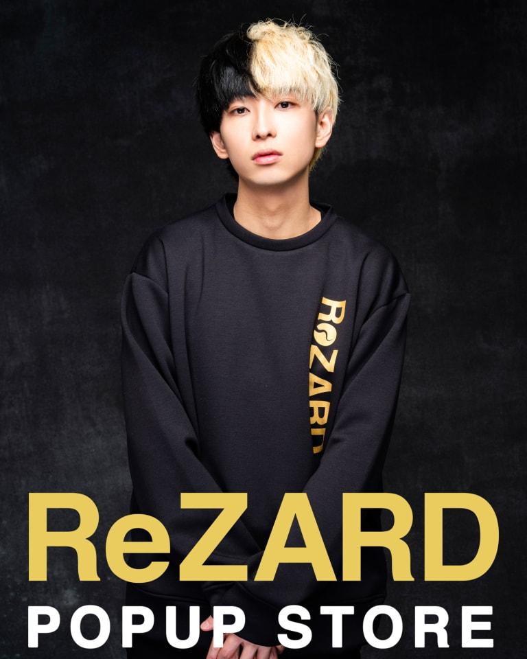 リザード ヒカル ロコンドとヒカルがコラボしてたニットブーツ買ってみた。【ReZARD/リザード】 ボルダリングと肌断食のブログ