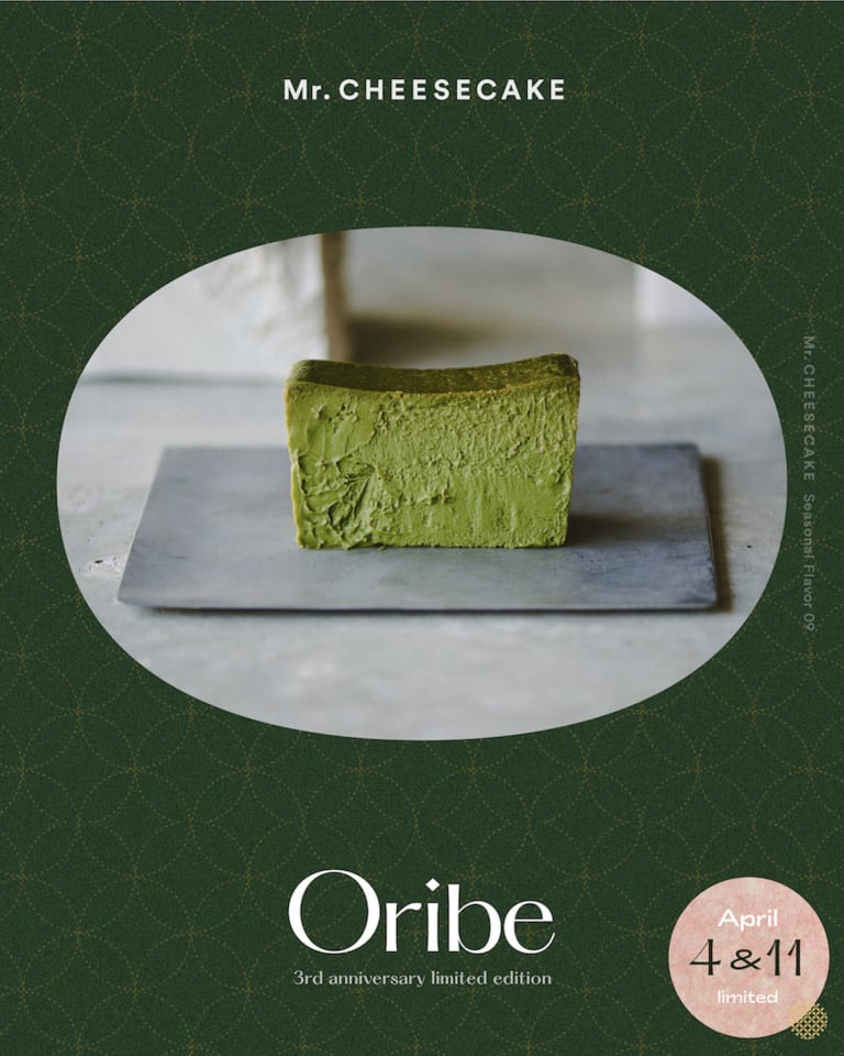 Mr. CHEESECAKE Oribe