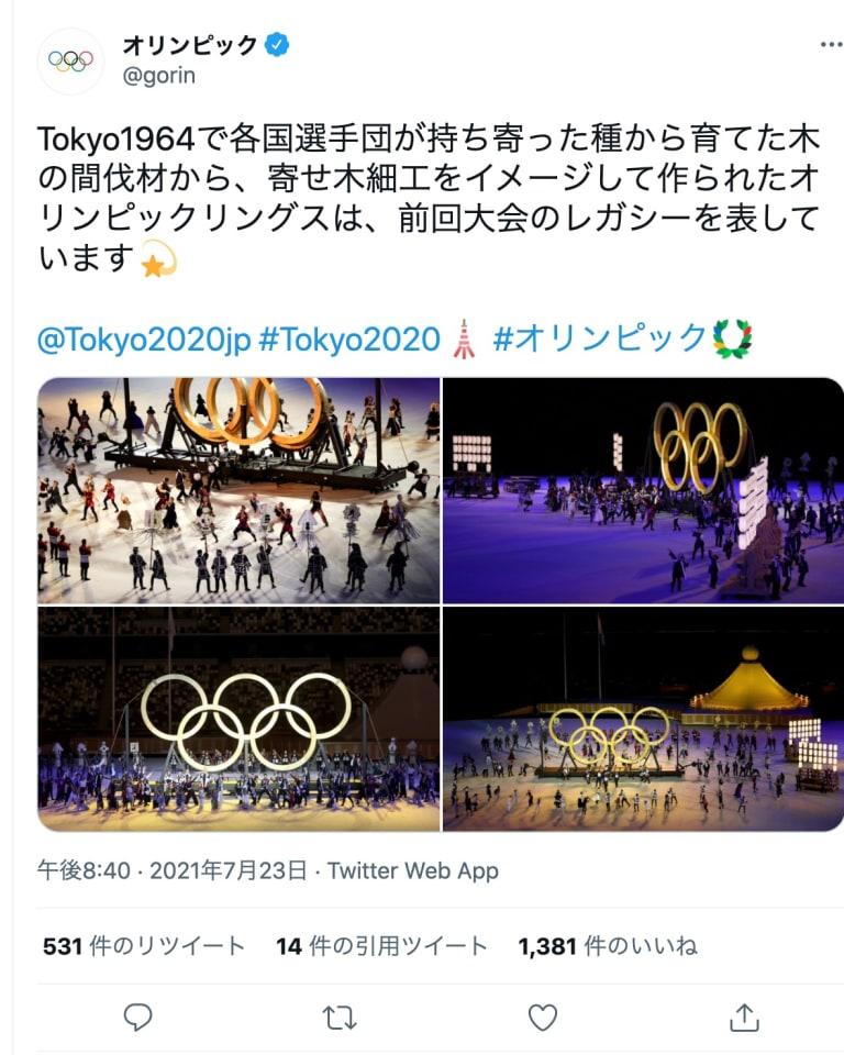 パフォーマンスの様子  オリンピックの日本語公式アカウントより