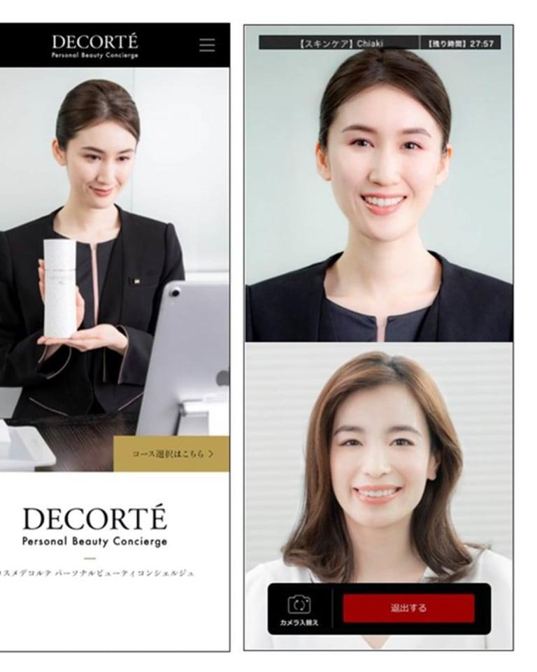 「DECORTÉ Personal Beauty Concierge」イメージ図