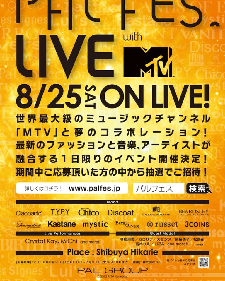 PAL FES LIVE with MTV