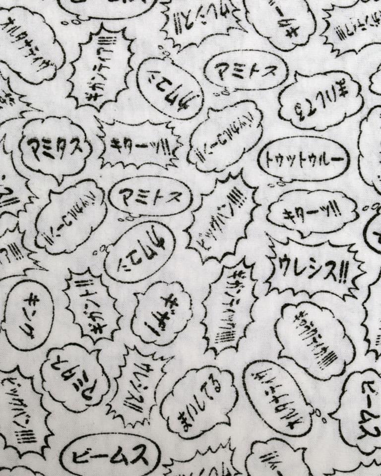 商品に使用される「しょこたん語」の総柄テキスタイル