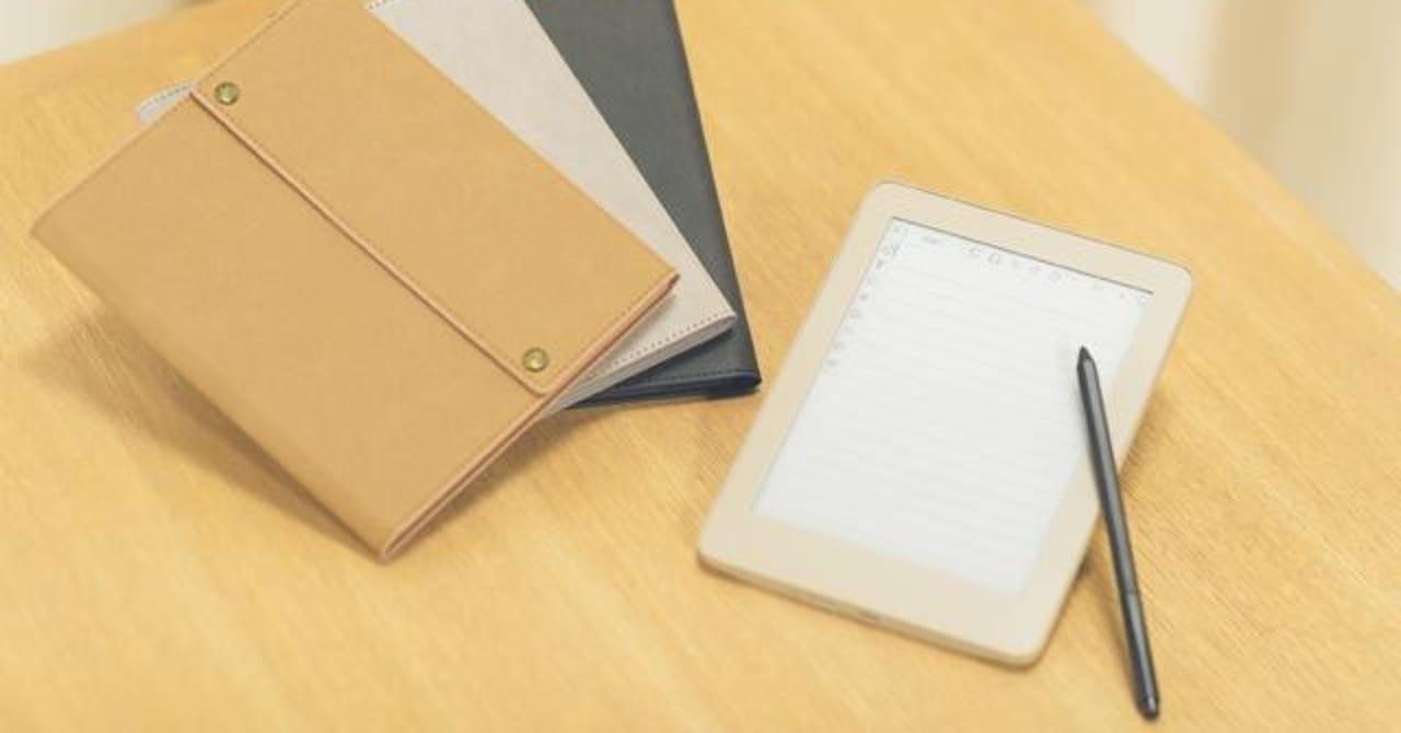 文房具の温かみを残したデジタルノート「Freno」、紙のノート約417冊の保存が可能