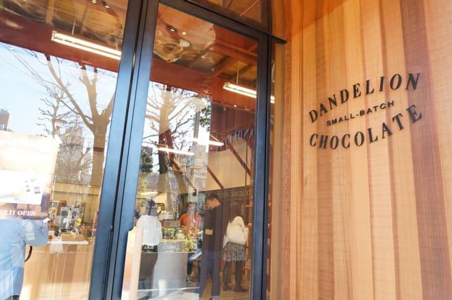 ダンデ ライオン チョコレート ファクトリー & カフェ 蔵前