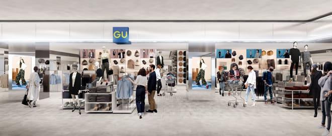 Gu 大型 店 オンラインストア・フルラインストア(超大型店)・一部店舗限定商品|...