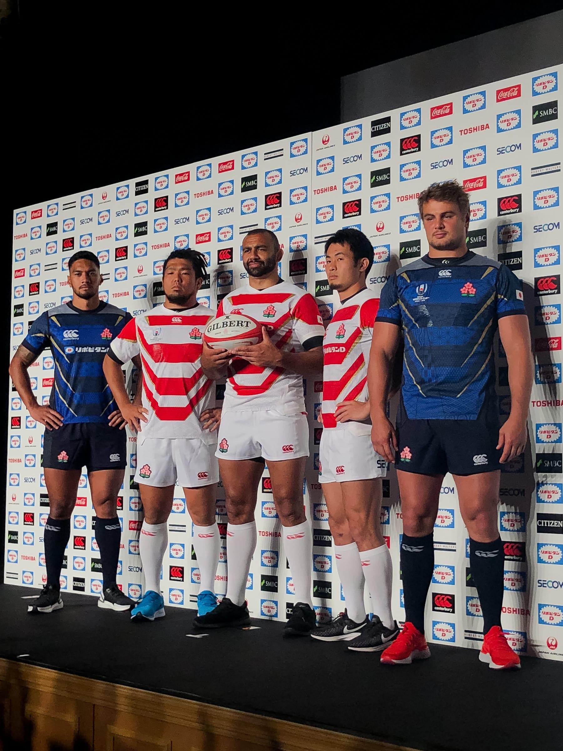 ラグビーワールドカップ日本代表の新ジャージ発表、コンセプトは「兜」