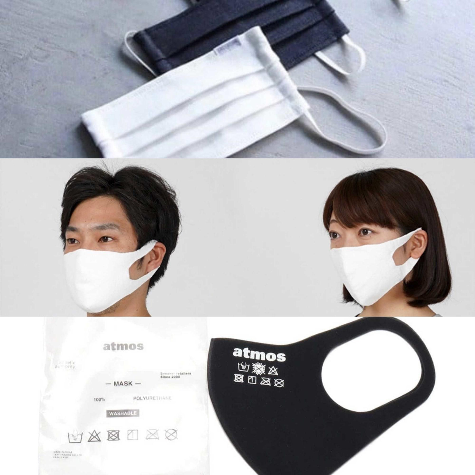 購入 aoki マスク アオキマスクの予約方法&口コミ評判は?店舗販売やオンラインショップも