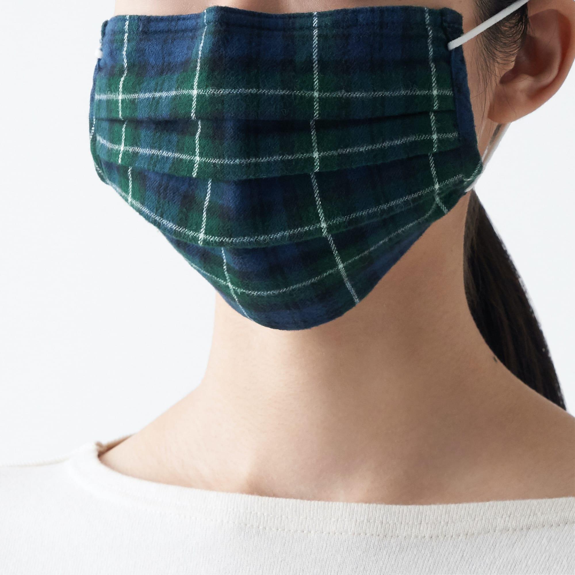 アマゾン 無印 良品 マスク