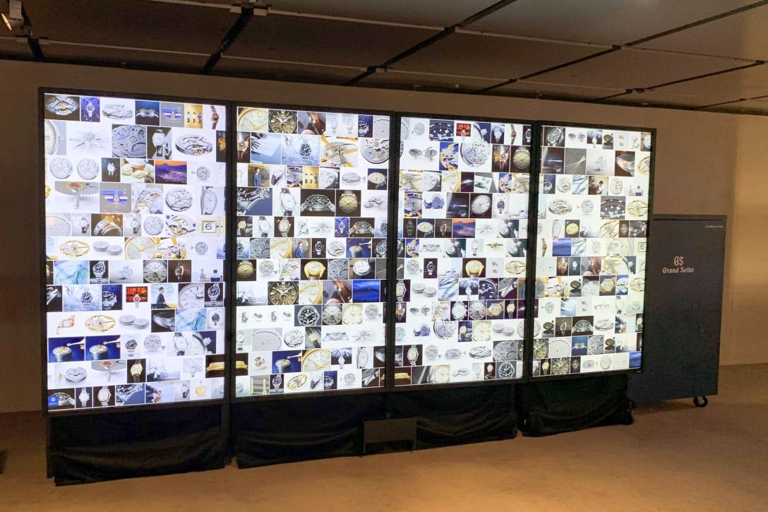 Digital Information Wall