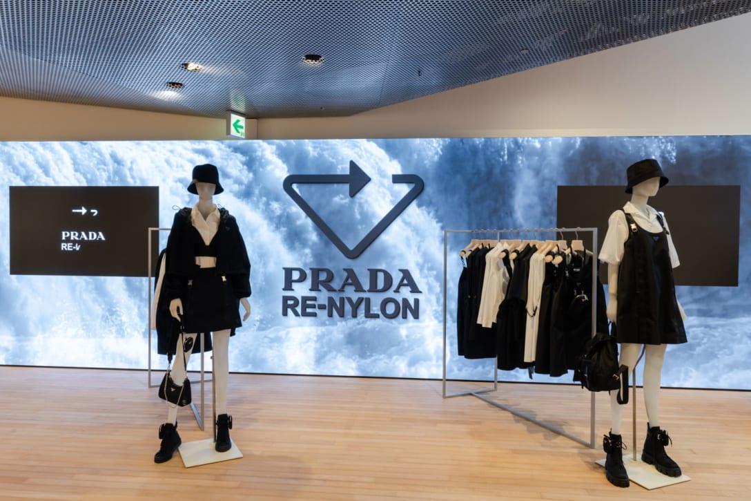 再生ナイロンを使用したコレクション「Re-Nylon」のインスタレーションの様子@プラダ 青山店 Image by FASHIONSNAP.COM