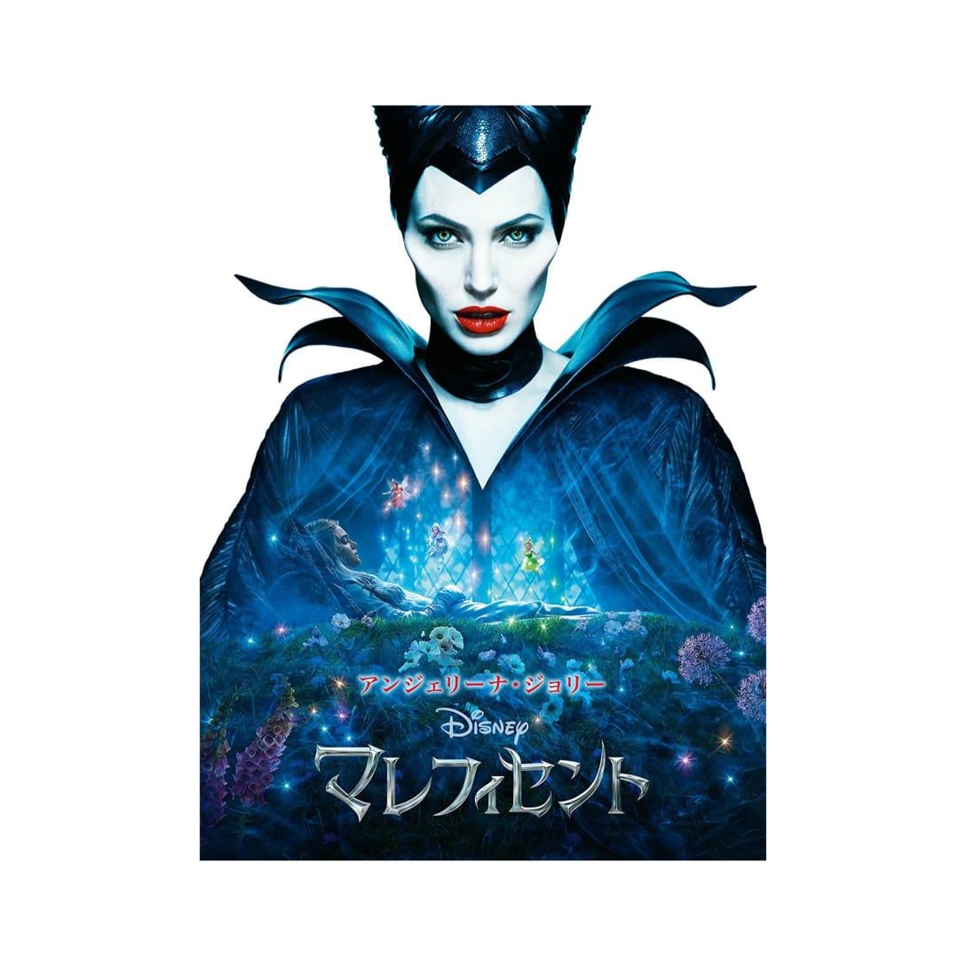 マレフィセント(原題:Maleficent)/2014年/97分/アメリカ