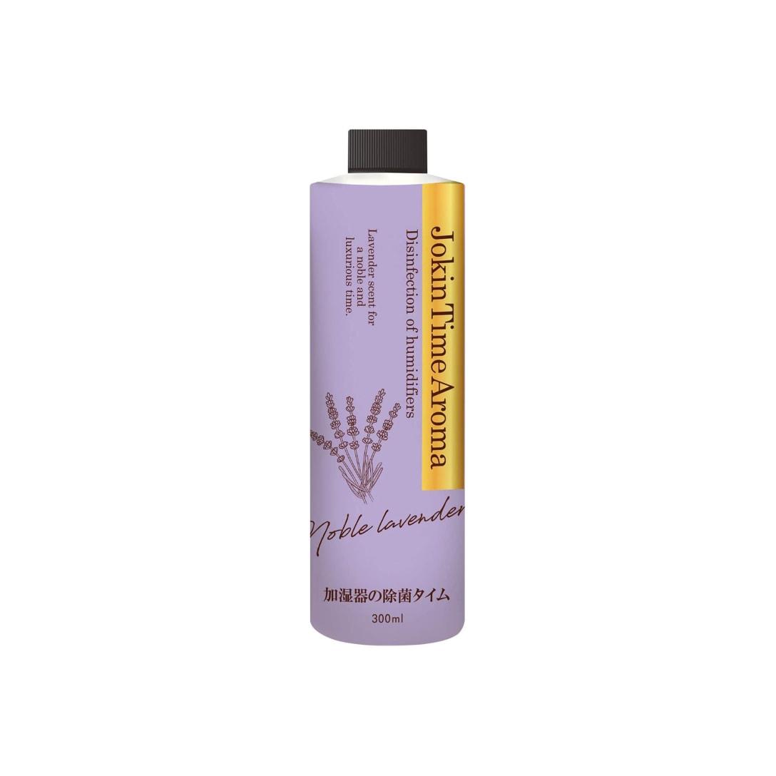 加湿器の除菌タイム アロマ ノーブルラベンダーの香り(300ml)¥1,047