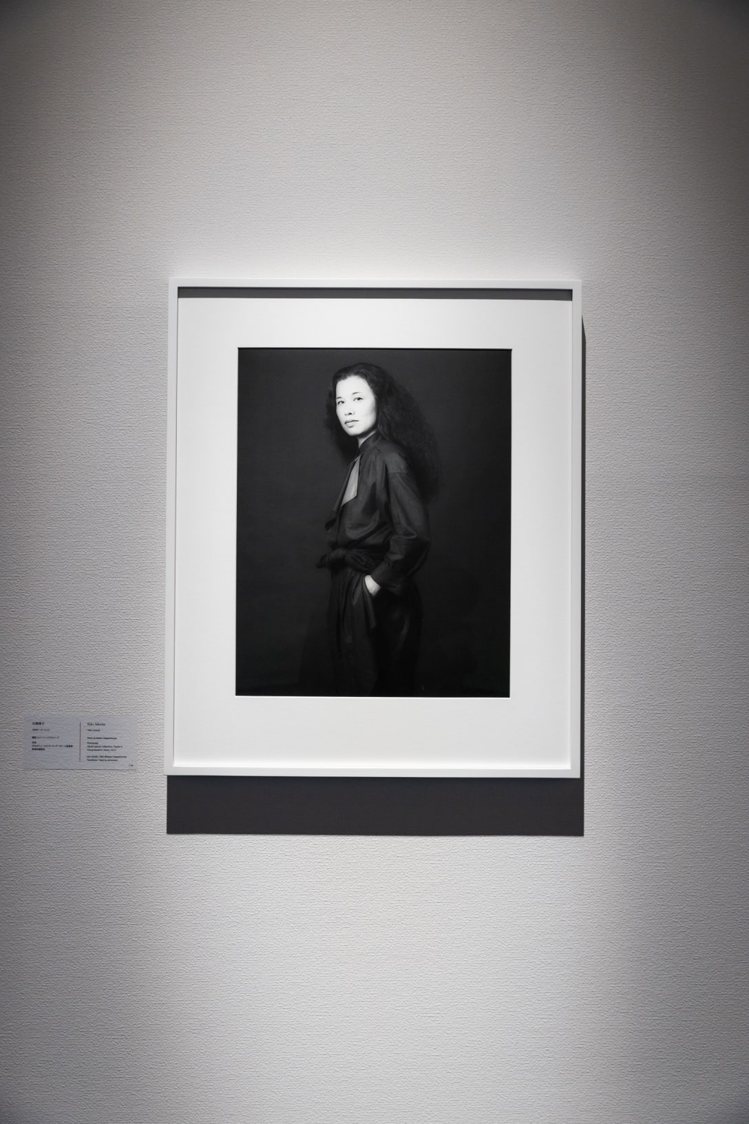 展示風景より 石岡瑛子 1983年  Image by Robert Mapplethorpe    ©Robert Mapplethorpe Foundation. Used by permission.