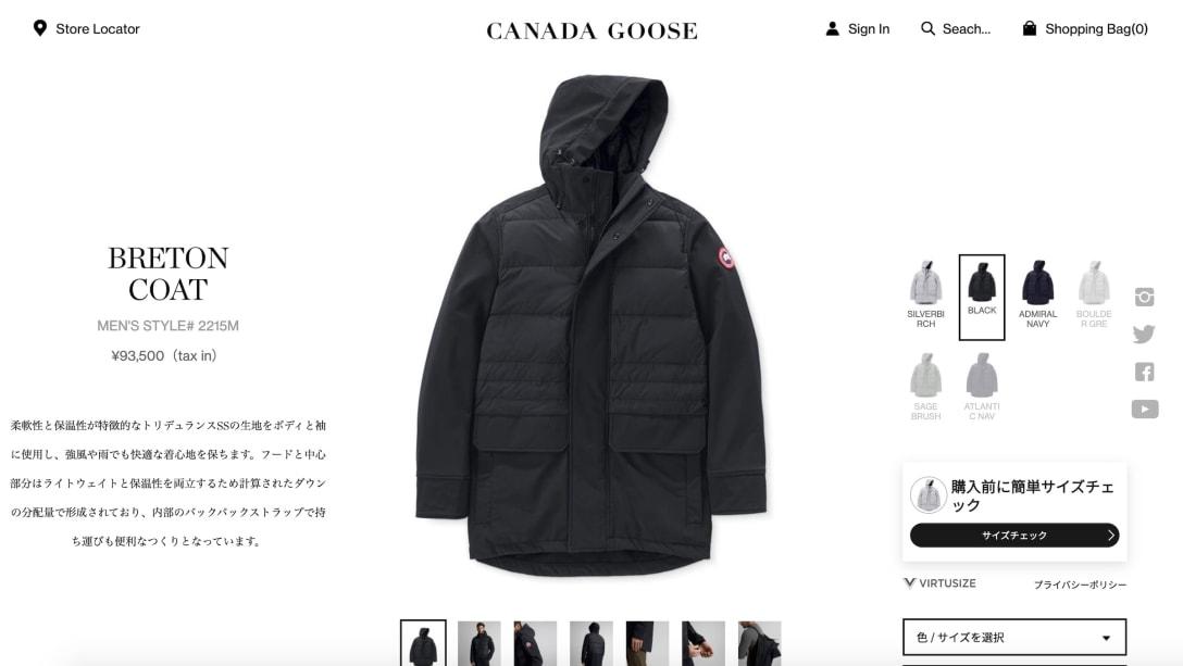カナダグース公式オンラインストアより ※着用アイテムのカラーと異なる