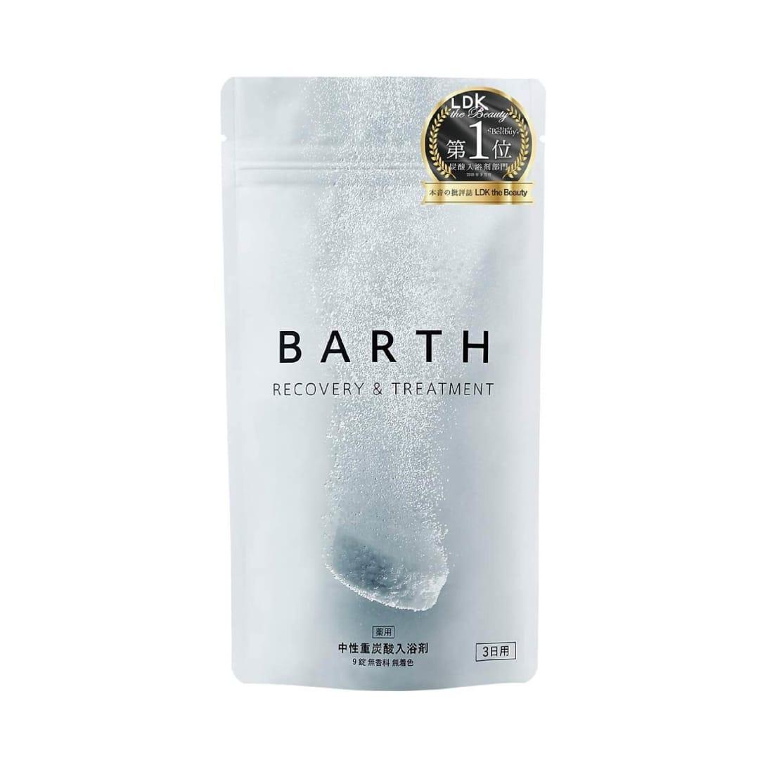 BARTH バース 中性重炭酸 入浴剤 9錠入り 990円(税込)