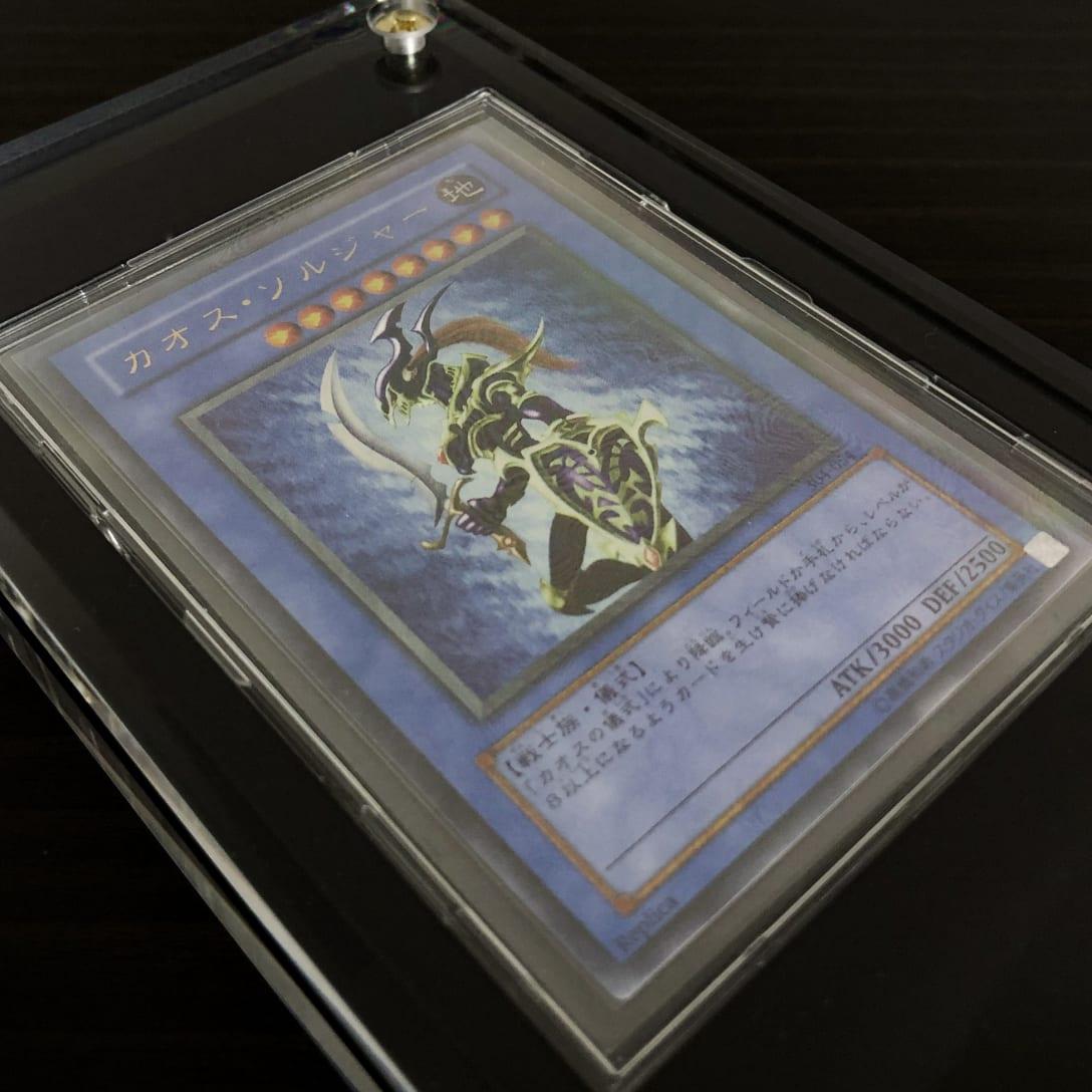 美品❗️ コレクター人気も高い遊戯王カード