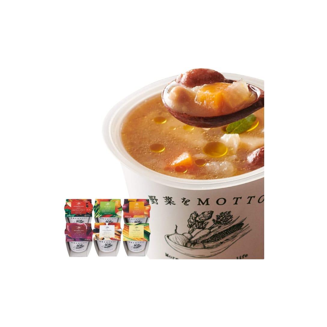 野菜をMOTTO レンジで1分 3480円(消費税込)