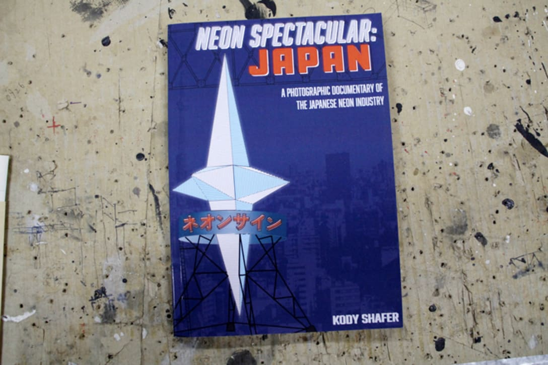 Kody Shaferさんが自費で出版した日本のネオンをまとめた書籍「NEON SPECTACULAR:JAPAN:A Photographic Documentary of the Japanese Neon Industry」。