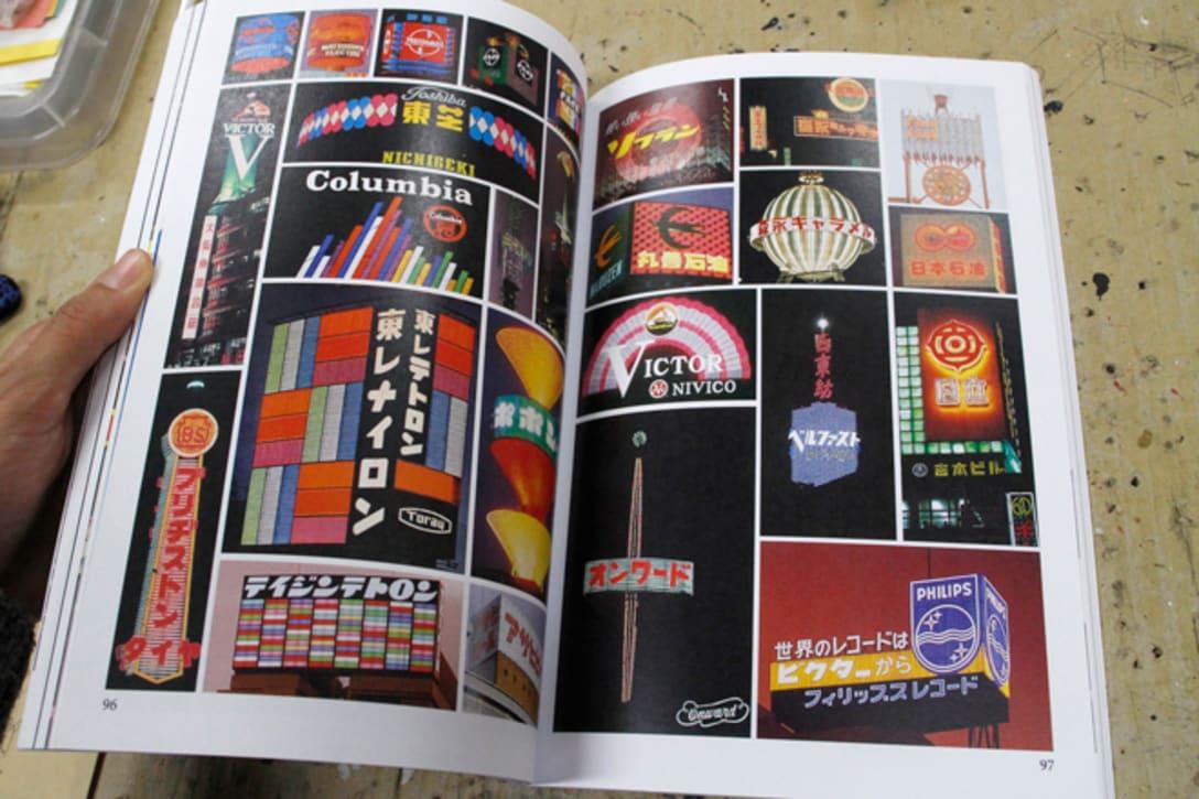 文中の「NEON SPECTACULAR:JAPAN:A Photographic Documentary of the Japanese Neon Industry」より、昔の日本のネオンをまとめたページ