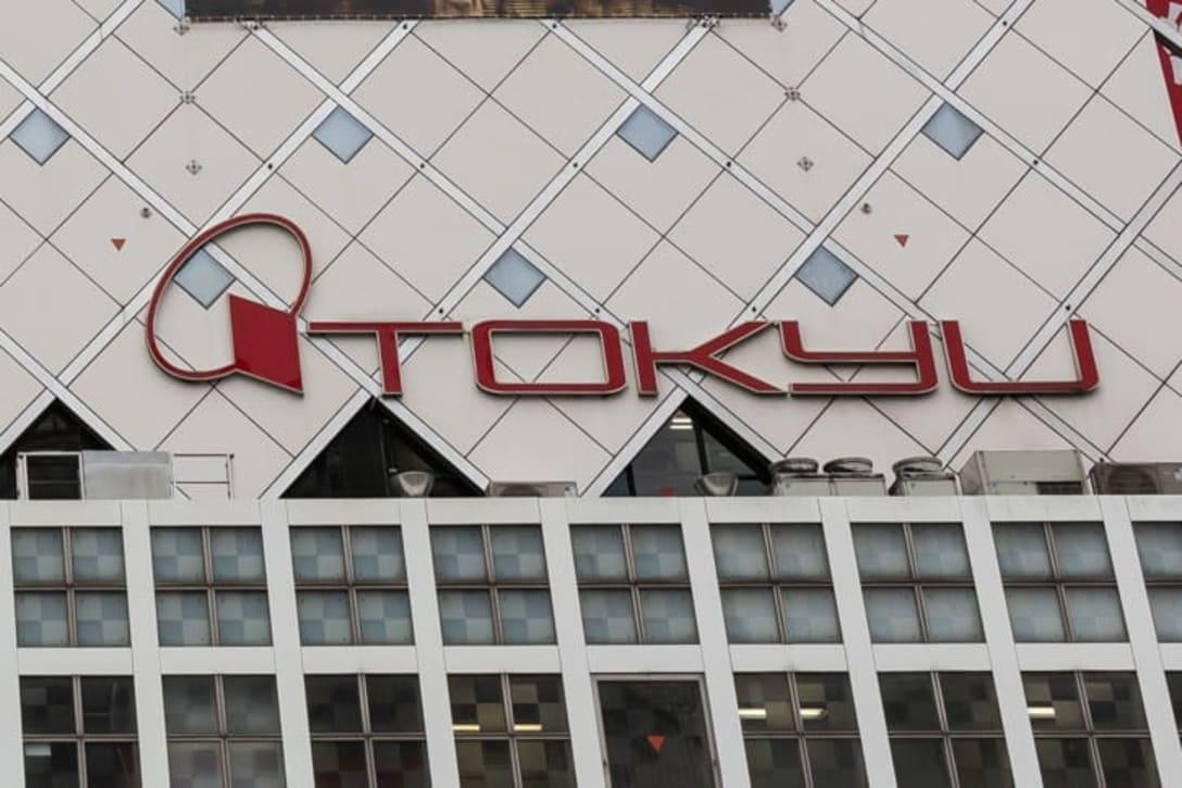 東急百貨店のロゴ Image by FASHIONSNAP.COM