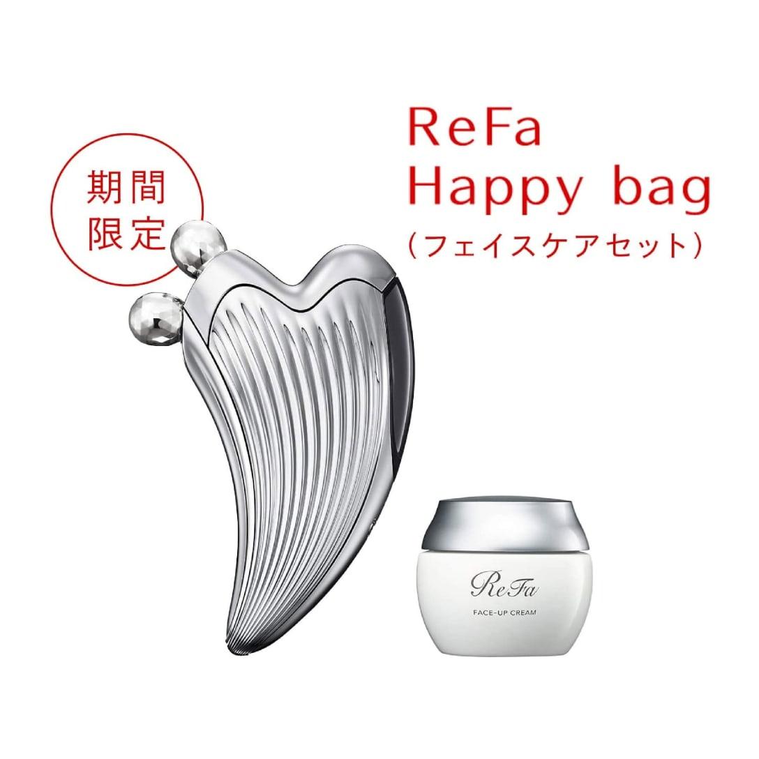 ReFa(リファ) ReFaHappybag(CAXA RAY・FACE UP CREAMセット) シルバー 126g+50g