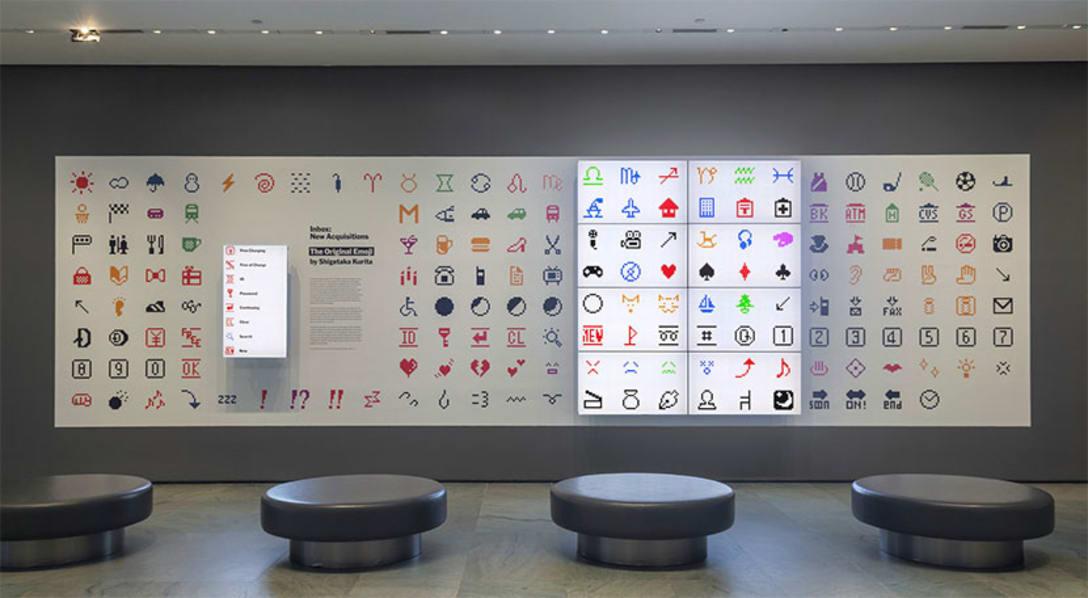 NY近代美術館に展示される絵文字