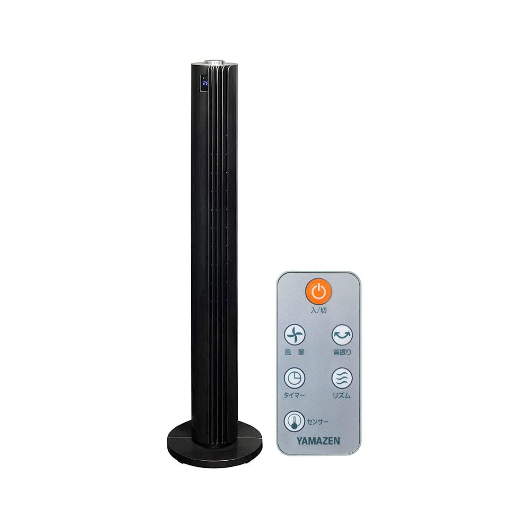 [山善] 扇風機  YSR-WD901(B) ¥7,480(消費税込)