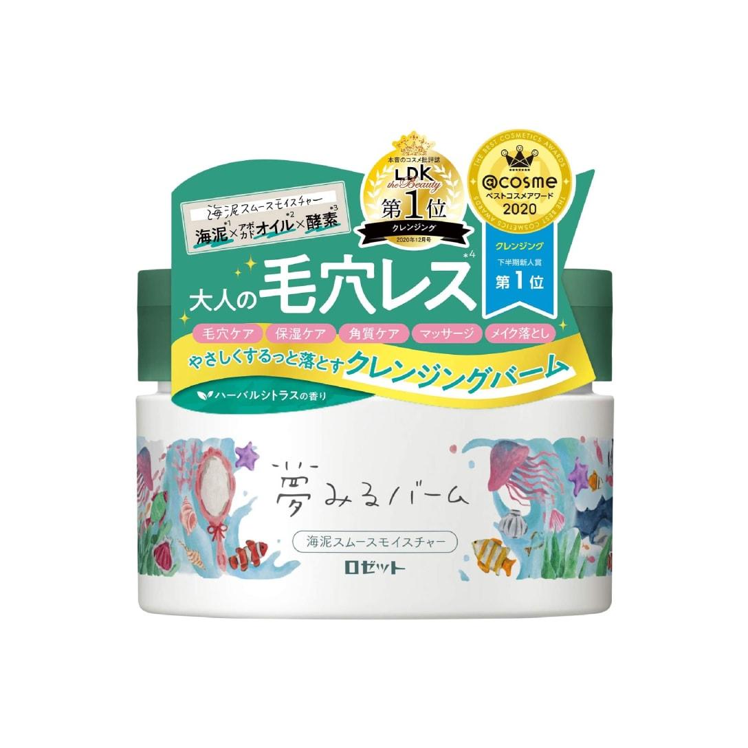 ロゼット 夢みるバーム 海泥モイスチャー 90g ¥1,730(13%OFF)