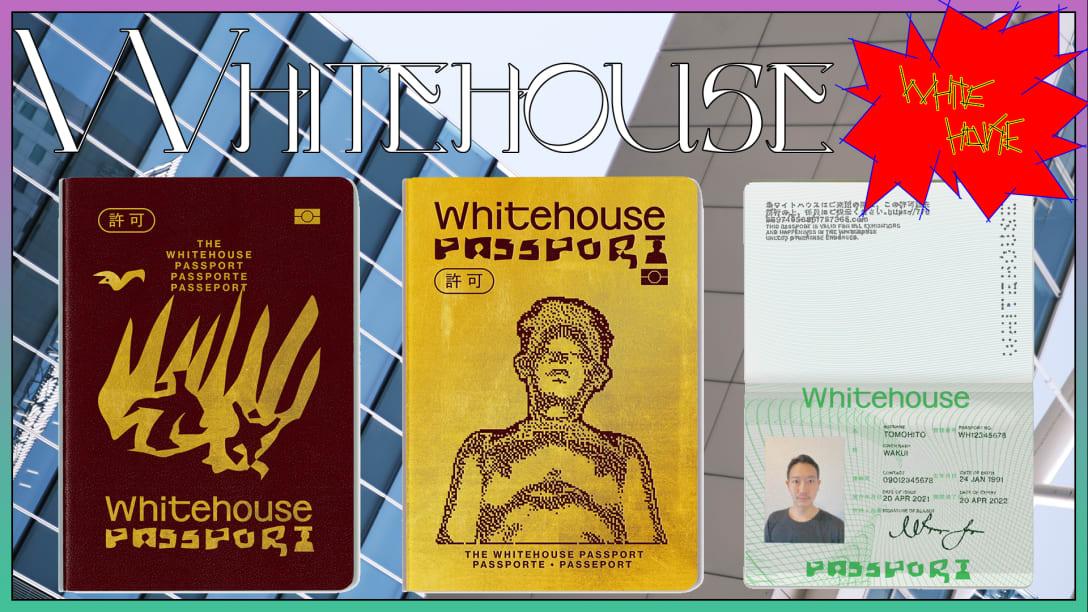 WHITEHOUSEのパスポート。デザインは石塚俊。