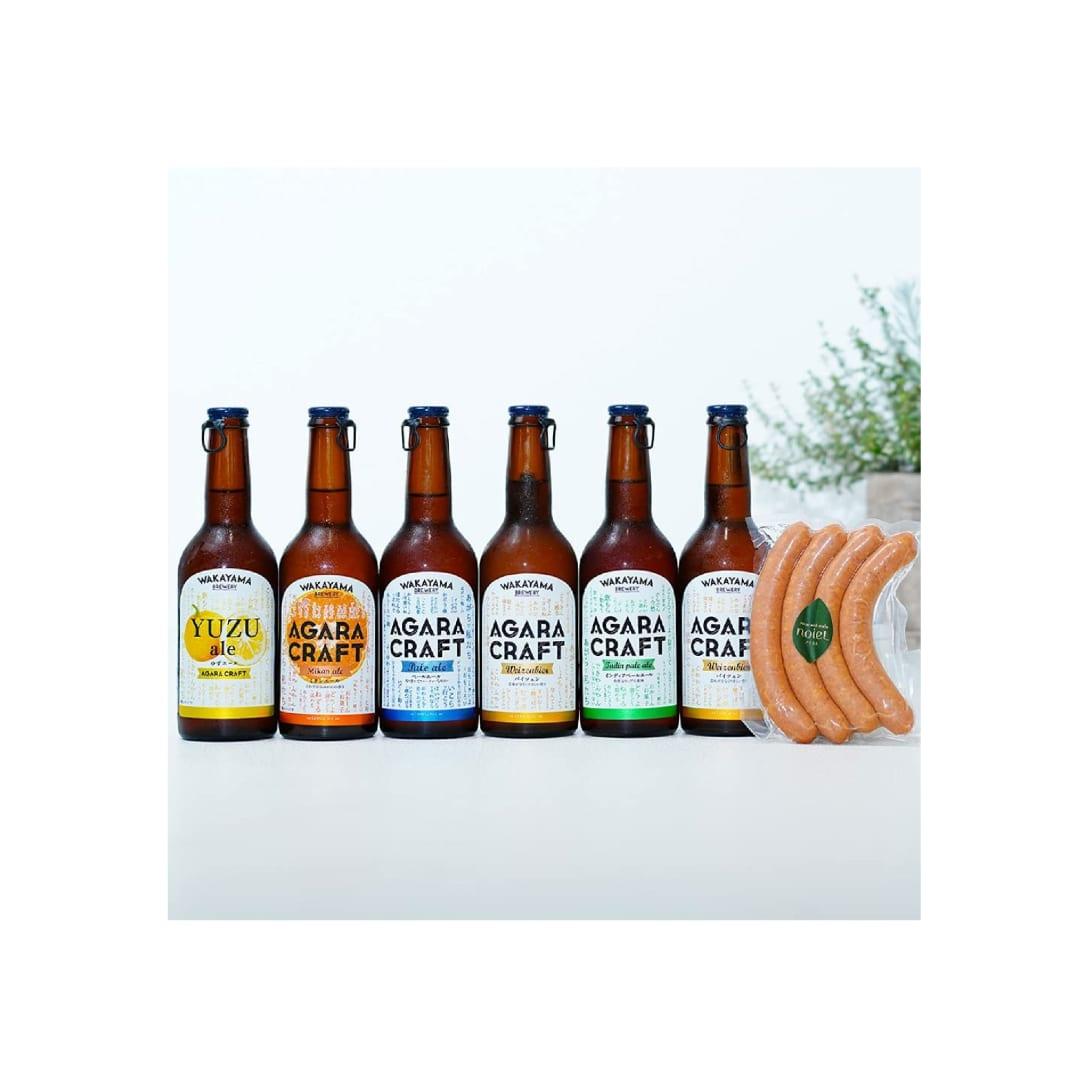 ふみこ農園 和歌山 クラフトビール飲み比べ 6本&熊野ポーク山椒ヴルスト(ウインナー)セット ¥4,780(消費税込)