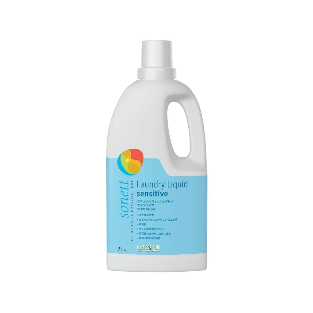 ソネット SONETT 洗濯用洗剤 ウール シルク用 オーガニック 無香料 センシティブ 1L ¥1,760(消費税込)
