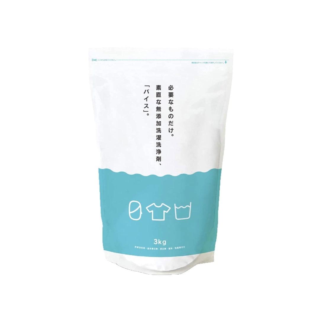 〔 ゼロのくらし 〕 無添加洗濯洗浄剤 バイス 3kg / 界面活性剤 蛍光増白剤 漂白剤 香料 防腐剤 ゼロ ¥3,780(消費税込)