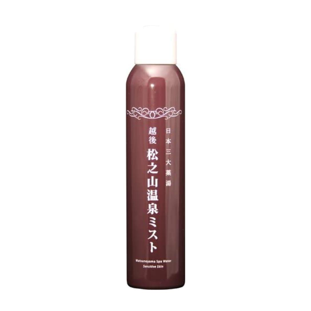 松之山温泉ミスト200g ¥2,618(消費税込)