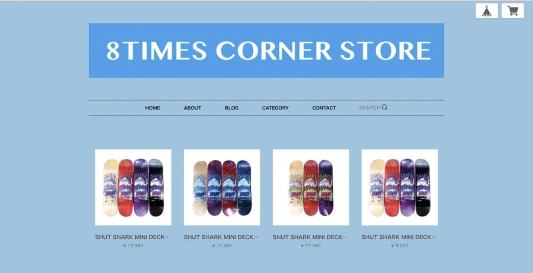 「8 times corner store」公式サイトより