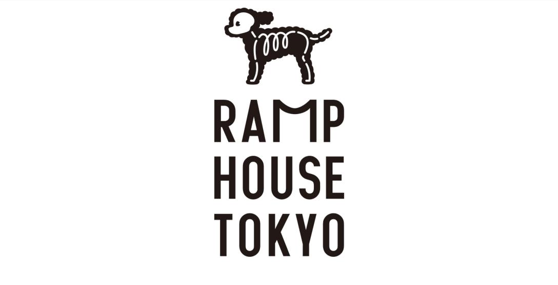 「ランプハウス東京」公式サイトより