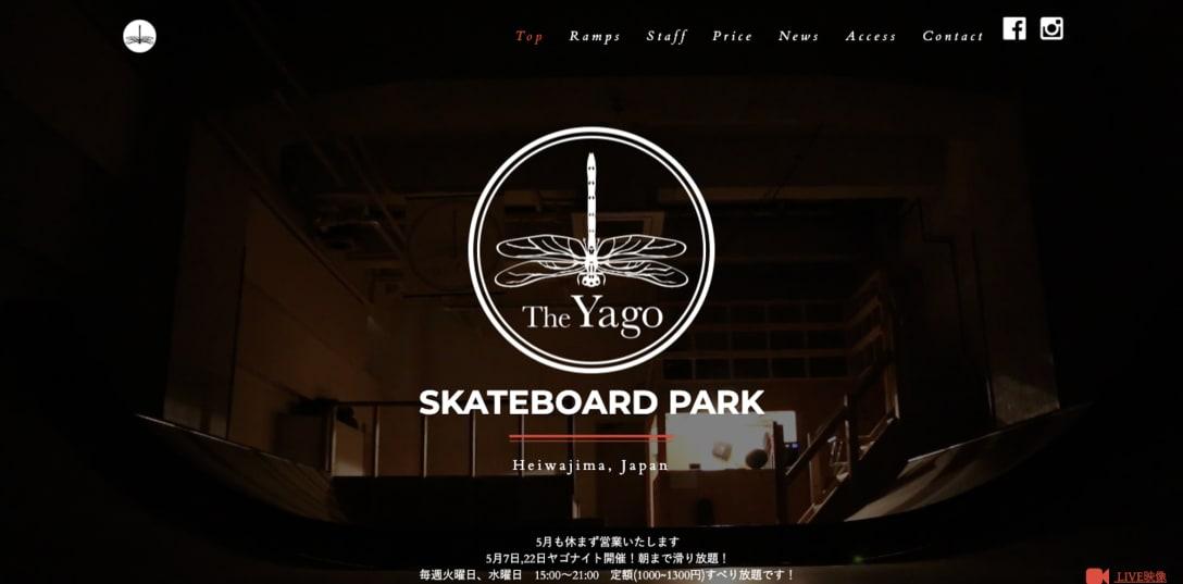 「The Yago Skateboard Park」公式サイトより