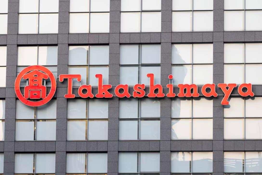 高島屋のロゴ Image by FASHIONSNAP