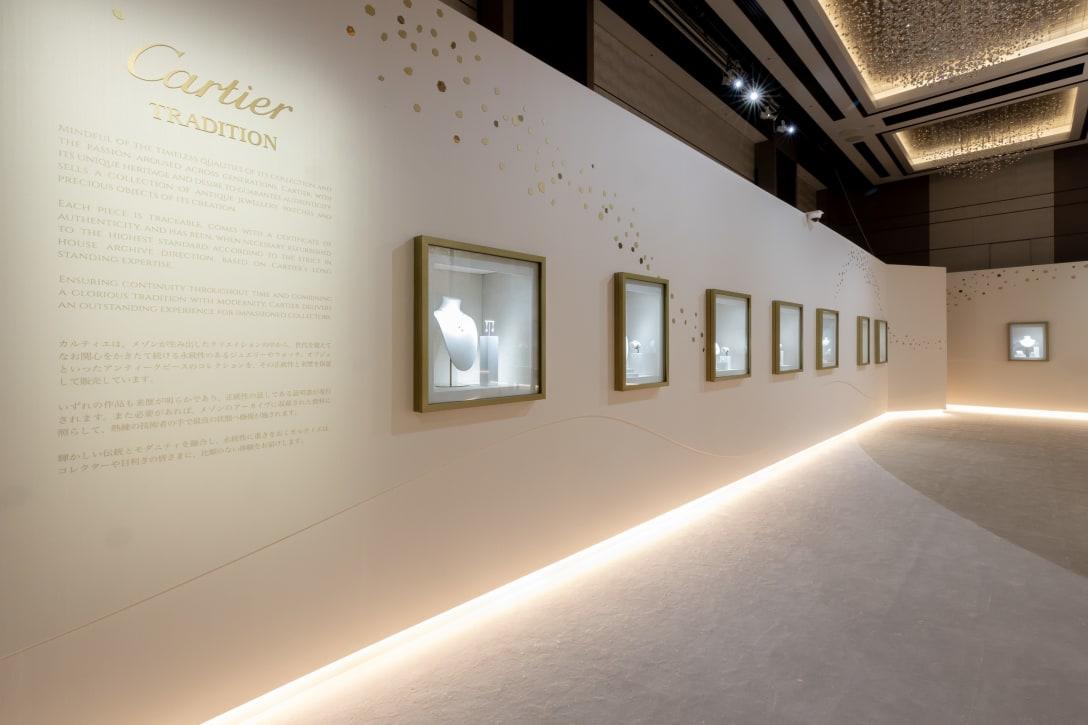 「カルティエ トラディション」の展示エリア