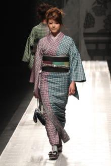 JOTARO SAITO 2013-14AW 東京コレクション 画像14/109