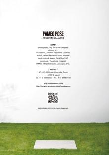 PAMEO POSE 2015SS 東京コレクション 画像2/32