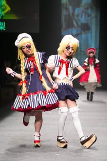 Vantan 2015 東京コレクション 画像60/225