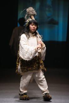 Vantan 2015 東京コレクション 画像164/225