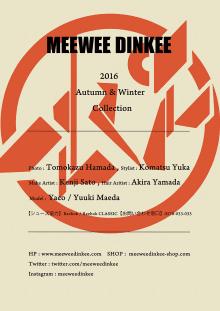 Meewee Dinkee 2016-17AWコレクション 画像11/11