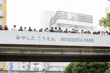 KEISUKEYOSHIDA 2017SS 東京コレクション 画像35/52
