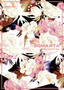 SOMARTA 2017-18AWコレクション 画像37/37