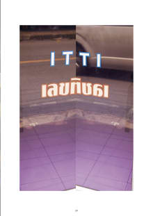 ITTI 2018SSコレクション 画像10/30